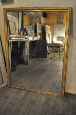 miroir ancien mat riaux anciens glace mercure. Black Bedroom Furniture Sets. Home Design Ideas